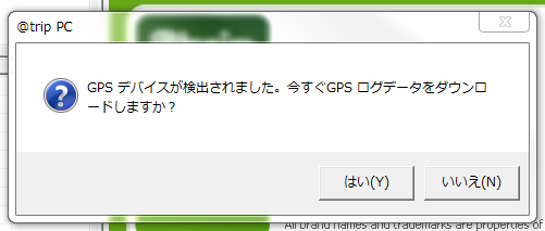 gps302