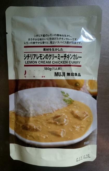 無印良品 素材を生かした シチリアレモンのクリーミーチキンカレー